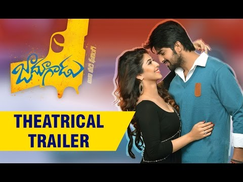 Jadoogadu Telugu Movie Theatrical Trailer