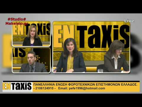 ENTaxis -ep64- 10-04-2017