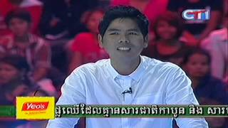 Khmer Game Shows - Are you smarter than grade 5th?(24.02.2013)