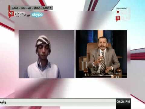 اليمن اليوم 2017 1 18