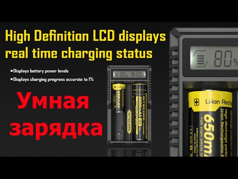 Nitecore UM20 USB Power LCD Intelligent Li-ion Battery Charger from Banggood