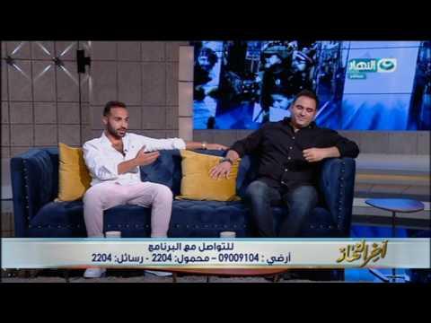 أحمد فهمي: أكرم حسني نقل إلى المستشفى في نهاية رمضان