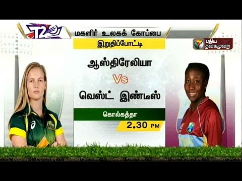 ICC-T20-Womens-World-Cup-2016-final-Australia-vs-West-Indies