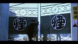 Phim võ thuật đặc sắc Mã Hỷ Tiểu Tử - Chung Tử Đơn, Nguyên Bu.