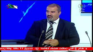 الجزائر اليوم | الأربعاء 22 جويلية