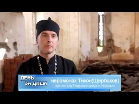 - Нефтекамская Епархия | Башкортостанская Митрополия Московский Патриархат
