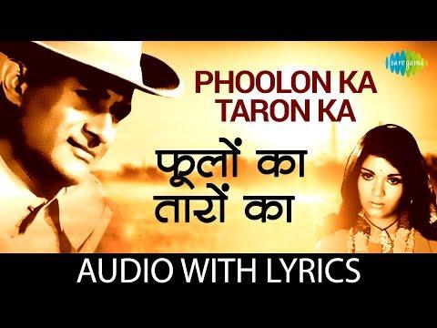 Video Phoolon Ka Taron Ka with lyrics | फूलों का तारों का के बोल के बोल  | Lata Mangeshkar download in MP3, 3GP, MP4, WEBM, AVI, FLV January 2017