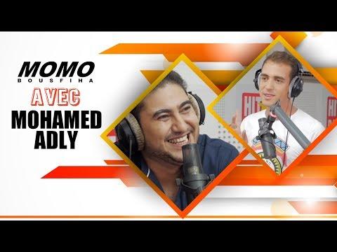 Mohamed Adly avec Momo - (محمد عدلي مع مومو - (الحلقة الكاملة (видео)