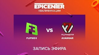 FlipSid3 vs AVANGAR - EPICENTER 2017 CIS Quals - map3 - de_mirage [yXo, CrystalMay]