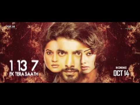 Ek Tera Saath 1:13:7 | Motion Poster | Sharad Malhotra | Hritu Dudani | Melanie Nazereth