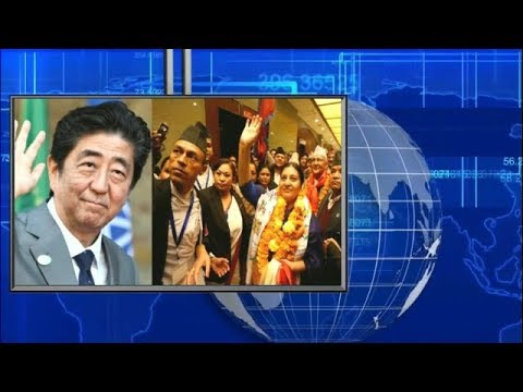 (Japan community News | 20 March 2018... 11 minutes.)