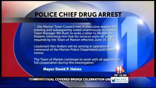 Marion (VA) United States  City pictures : Marion, VA police chief fired after federal arrest on drug charges