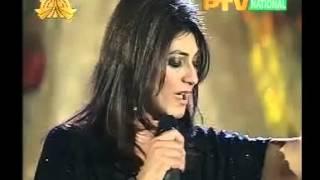 Farhia Perveez Old Song