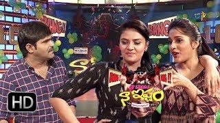 Video Naa Show Naa Ishtam | 4th October 2017 | Sreemukhi | Rashmi Gautam | Full Episode 100 | ETV Plus MP3, 3GP, MP4, WEBM, AVI, FLV Oktober 2018