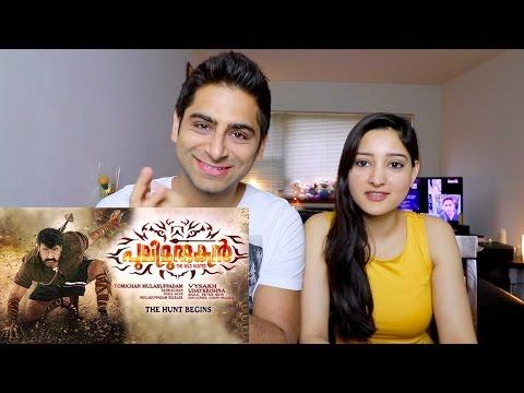 Pulimurugan Teaser Video Reaction by BhavAndSimReact