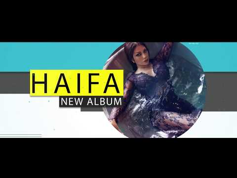 """هكذا شوقت هيفاء وهبي الجمهور لألبومها الجديد """"حوا"""""""