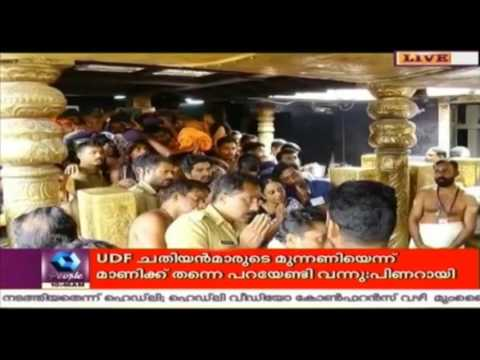Supreme Court To Consider Sabarimala Women Entry Case Today 08 February 2016 01 03 PM