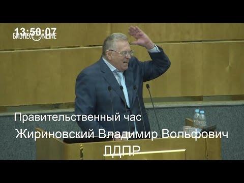 Жириновский выступил со шквалом критики в адрес минсельхоза РФ