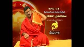 Sri Vijaya Nama Samvatsara (2013-14) Meena Raasi Phalalu (Telugu)