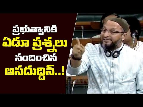 Video MP Asaduddin Owaisi Speech in Lok Sabha | No Confidence Motion | Bharat Today download in MP3, 3GP, MP4, WEBM, AVI, FLV January 2017
