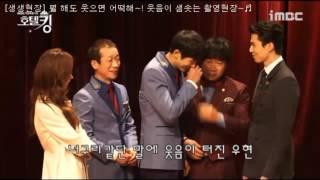 Video 140407 Hotel King SeulOng NG花絮 MP3, 3GP, MP4, WEBM, AVI, FLV Januari 2019