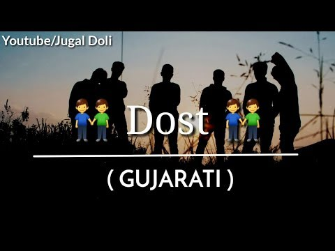 Quotes about friendship - Quotes about Friends : WhatsApp Status Video  Friends Forever  Gujarati