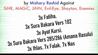 Video 3x Fatiha, 3x Ayat Kursi, 3x Amana Rasulu, 3x Kuls | SiHR, Magic, Evil-Eye, JiNN | Mishary Rashid MP3, 3GP, MP4, WEBM, AVI, FLV Januari 2019