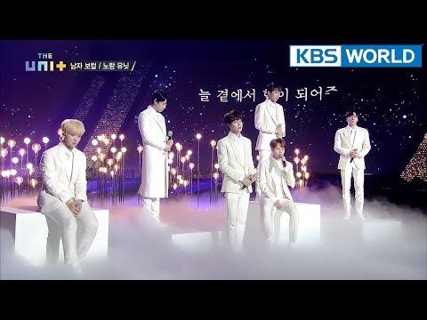 Male Vocal Unit Yellow - U R (original: Taeyeon) [The Unit/2018.01.24]