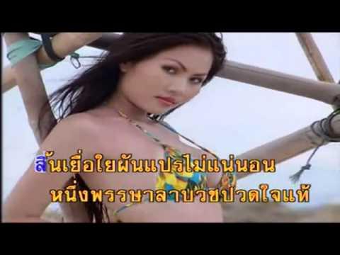 nhac song ha tay2