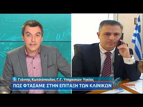 Γ.Κωτσιόπουλος | Η εκπαίδευση στον ιδιωτικό τομέα μπορεί να γίνει όπως στο ΕΣΥ | 20/11/20 | ΕΡΤ