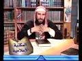 المكتبة الإسلامية (2) الشيخ وحيد عبد السلام بالي