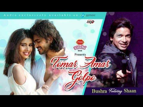 Download Tomar Amar Golpo   Official Video   Bushra   Shaan   Om   Savvy   Pran litchi HD Mp4 3GP Video and MP3