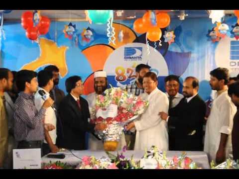 jdc press diganta TV 4th Aniversary Jamaat subacca binemoy 1