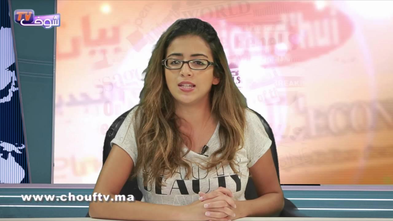 شوف صحافة : التوحيد والإصلاح تخطط لوضع اليد على الدولة    شوف الصحافة