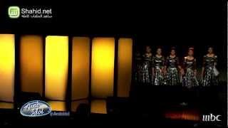 Arab Idol -التصفيات - الورد جميل