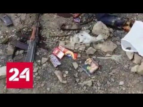 В Дагестане ликвидированы двое вооруженных боевиков - Россия 24 (видео)