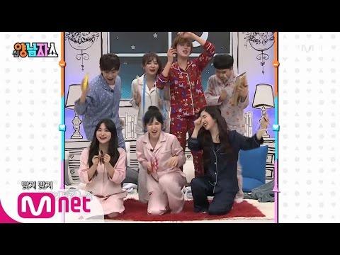 New Yang Nam Show [네이버 선공개] ♥레드벨벳♥   특별 리메이크 버전
