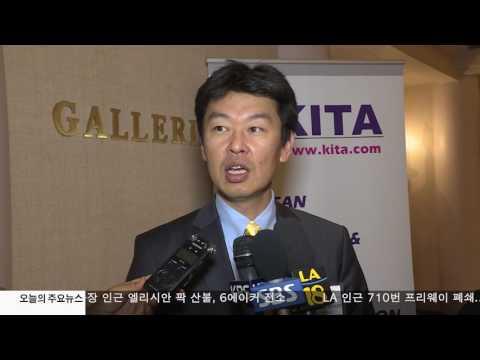 중국계 시장진출, '알아야 성공'  9.22.16 KBS America News