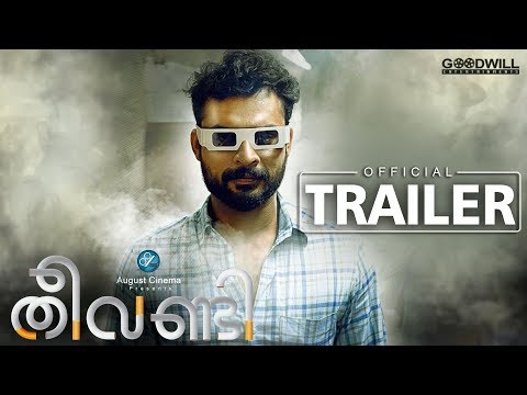 Theevandi Malayalam Movie Official Trailer