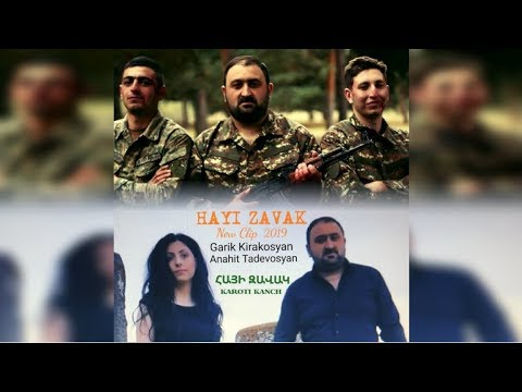 Garik Kirakosyan & Anahit Tadevosyan - Hayi Zavak / Official music video (Karoti Kanch)