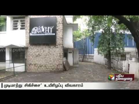 Chennai-High-Court-orders-response-from-the-state-and-centre-regarding-hair-transplant-case