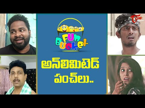 BEST OF FUN BUCKET | Funny Compilation Vol #78 | Back to Back Comedy Punches | TeluguOne