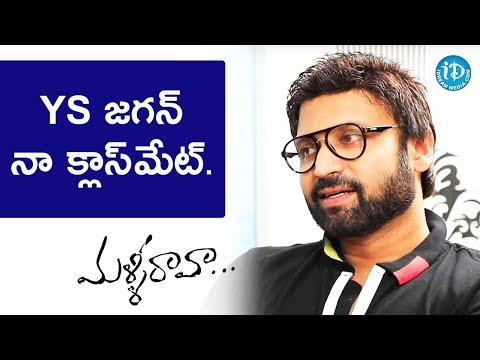 YS Jaganmohan Reddy Was My Classmate - Sumanth || #MalliRaava || Talking Movies With iDream