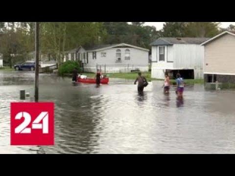 После удара \Флоренс\ Северная и Южная Каролина ушли под воду - Россия 24 - DomaVideo.Ru