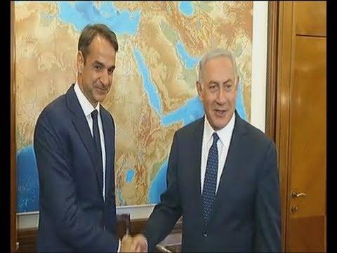 Συνάντηση του Κυριάκου Μητσοτάκη με τον πρωθυπουργό του Ισραήλ Μπ. Νετανιάχου