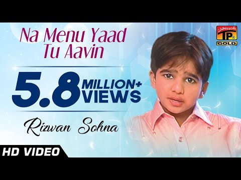 Na Menu Yaad Tu Aavin, Rizwan Sohna - Latest Punjabi And Saraiki Song