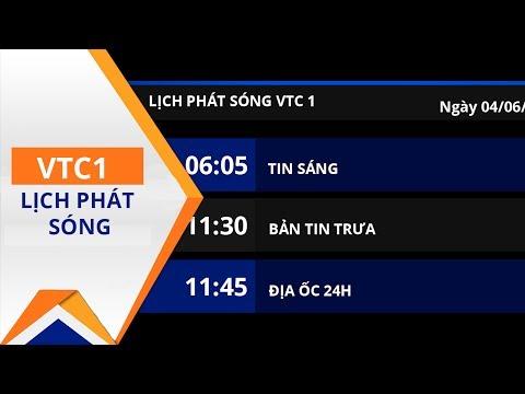 Lịch phát sóng VTC1 ngày 04/06/2017 | VTC1 - Thời lượng: 2 phút, 32 giây.