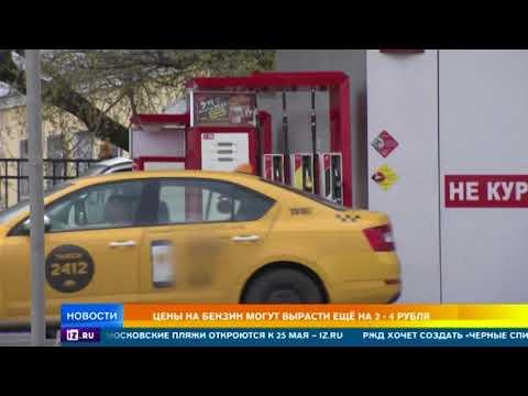 Цены на бензин: в правительстве задумались о снижении акцизов