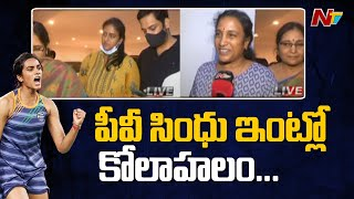PV Sindhu Family Members Express Happiness over Winning Medal in Tokyo Olympics