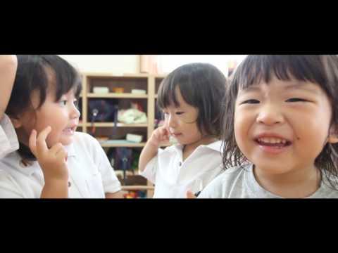 Kozakura Kindergarten